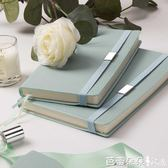 筆記本 韓國小清新大學生加厚簡約手帳本記事本筆記本子文具本子【芭蕾朵朵】