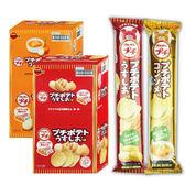 北日本 清湯味薯片/鹽味薯片/海苔/鹽檸檬味薯片 45g【27101】