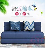 懶人沙發 可折疊沙發床現代簡約懶人沙發客廳小戶型多功能兩用榻榻米雙人