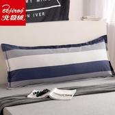送枕套 北極絨1.2米雙人枕頭長枕芯加長款成人情侶枕長枕頭1.5m【免運】