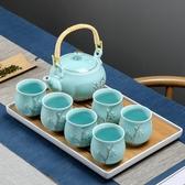 提梁壺茶具套裝家用茶杯功夫茶具托盤茶壺禮盒裝送禮一壺六杯