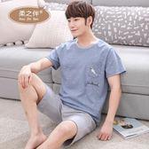 2018夏季男士睡衣純棉短袖短褲家居服全棉薄款青少年大碼外穿套裝 依凡卡時尚