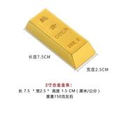 3英寸鍍金色金條金磚仿真金條仿金條樣品假金條道具 格蘭小舖