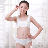 女童背心內衣 女童內衣小背心發育期小學生中大兒童夏純棉套裝文胸罩 寶貝計畫