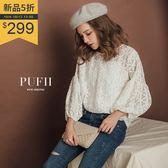 PUFII-套裝 微透膚雕花泡袖T恤上衣+小可愛背心套裝 2色-1004 現+預 秋【ZP15280】