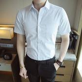 新年89折夏季青年純色免燙職業商務休閒白色襯衣男士薄款條紋短袖襯衫男潮 小巨蛋之家