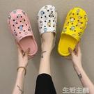 洞洞鞋 包頭半拖鞋女外穿新款夏季厚底防滑舒適可愛卡通大頭洞洞鞋 生活主義