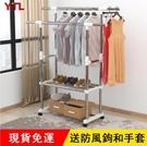 現貨 晾衣架落地伸縮不銹鋼移動簡易雙杆式室內涼衣服架子陽臺掛曬衣架YXS