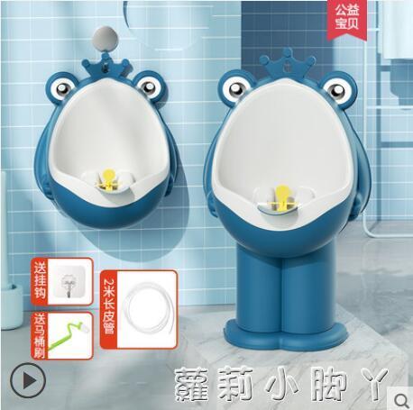 寶寶小便男孩站立掛牆式便斗男寶坐便器兒童馬桶尿壺男童尿尿神器 NMS蘿莉新品