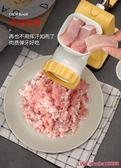 絞肉機手動絞肉機香腸機家用手搖灌腸機多功能罐臘腸碎肉小型攪肉機神器 JDCY潮流站