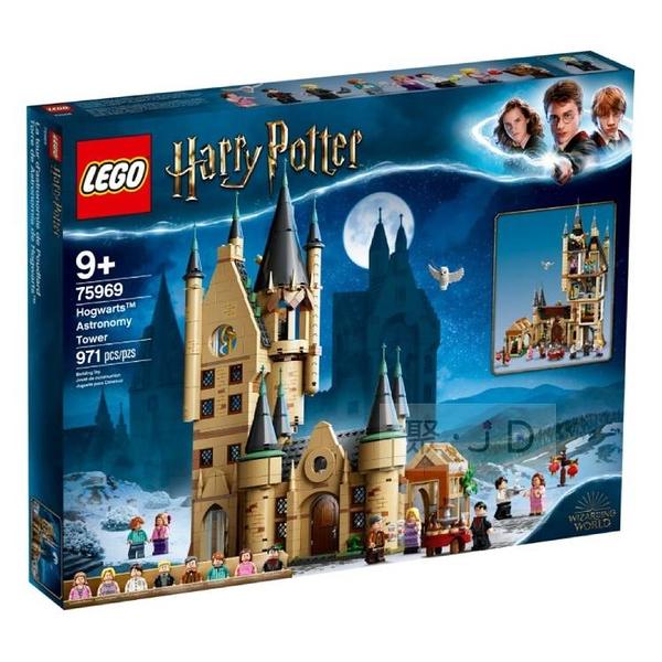 75969【LEGO 樂高積木】Harry Potter 哈利波特系列 -Hogwarts Astronomy Tower