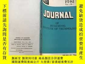 二手書博民逛書店journal罕見of huazhong institute o