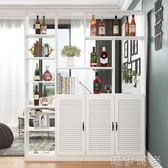 紅酒櫃 酒櫃進門玄關櫃現代簡約儲物櫃展示櫃入戶屏風櫃門廳櫃客廳隔斷櫃JD  唯伊時尚