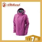 【Wildland 荒野 女 單件式防水透氣外套 桃紅】0A21911-09/薄外套/防水外套