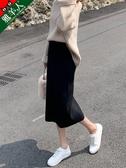 針織半身裙女春秋冬季2019新款毛線高腰中長款開叉一步包臀長裙子 喵小姐