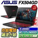 FHD IPS|i5-8300H 8G|1T+240SSD GTX1050 2G FX504