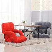懶人沙發 懶人沙發榻榻米小沙發椅單人臥室折疊沙發床上靠背椅飄窗沙發女孩 YYJ 歌莉婭