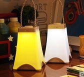 LED節能創意充電臥室床頭燈xx1555 【VIKI菈菈】