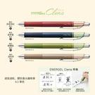 限量款 Pentel ENERGEL Clena 0.5mm 黒芯 極速鋼珠筆 原子筆 飛龍 【金玉堂文具】