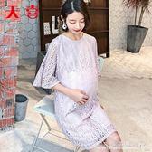 孕婦裝裝時尚蕾絲孕婦裙洋裝孕婦夏裝孕婦上衣  水晶鞋坊
