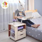 全館免運八折促銷-禾一木語筆記本電腦桌可移動床頭櫃 升降床邊桌 收納儲物櫃邊鬥櫃jy