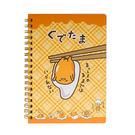 《Sanrio》蛋黃哥懶懶過生活系列B6...