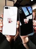 蘋果8plus手機殼iphonex玻璃x防摔iphone個性xr創意7p新款 科炫數位