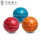限時8折秒殺減壓玩具球形迷宮球l創意減壓降壓益智智力過關兒童玩具生日交換禮物