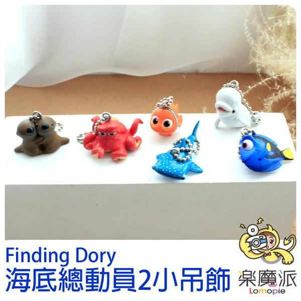 日本正版 海底總動員2 扭蛋  轉蛋 多莉 尼莫 玩具 桌上擺飾 吊飾 療癒小物 珠鍊公仔