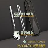 筷勺叉套裝單人收納盒家用便攜不銹鋼餐具三件套【樹可雜貨鋪】