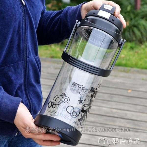 大容量水壺水杯特大號水杯3000毫升杯子便攜塑料工地男防爆戶外茶杯3升2超大水壺快速出貨