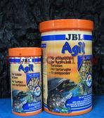 【西高地水族坊】德國JBL Agil烏龜 爬蟲主食條狀飼料(1L)