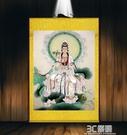 佛畫 南海白衣觀音畫像凈瓶 觀世音菩薩佛像佛教結緣畫 絲綢 卷軸掛畫 3C優購HM