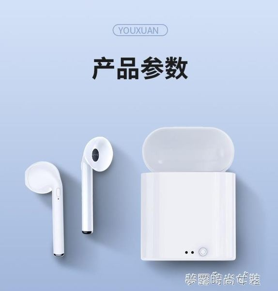 真無線雙耳藍芽耳機運動跑步適用oppo華為vivo安卓iPhone通用5.0單『夢娜麗莎精品館』