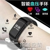 【台灣現貨】全新二代心率偵測智慧手環 智能手環 智慧手錶 運動手錶 簡訊顯示及來電顯示