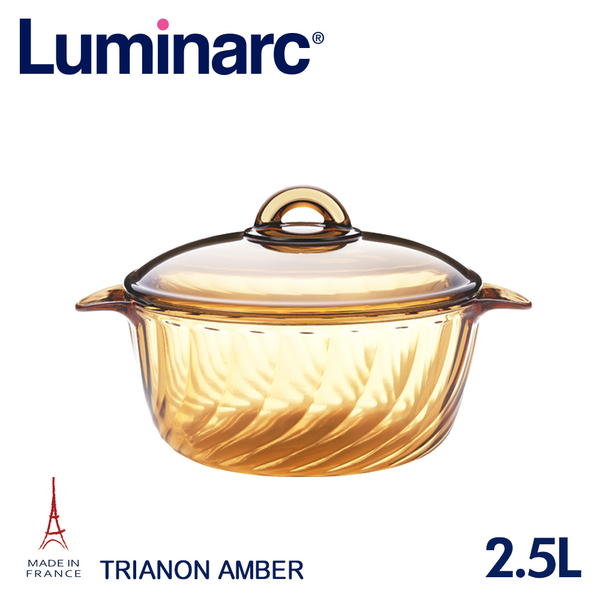 法國樂美雅超耐熱透明鍋2.5L-生活工場