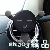 車載手機支架多功能車內通用