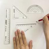 刻度尺 直尺 繪圖 短尺 三角尺 辦公用品 量角器 繪圖用品 文具組 繪圖尺4件組【B037】慢思行