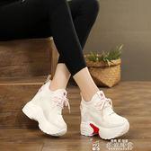 厚底鞋內增高女鞋10cm超厚底坡跟休閒網紅單鞋運動小白鞋女【韓流時裳】