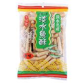 台北關渡生發號淡水原味魚酥140g【愛買】