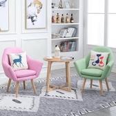懶人沙發現代簡約小戶型單人雙人臥室房間休閒迷你小沙發陽台椅子ATF 美好生活居家館