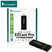 UPMOST 登昌恆 EZCast Pro HDMI無線影音傳輸棒
