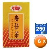 愛之味 麥仔茶 250ml (6入)/組【康鄰超市】
