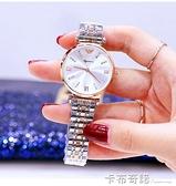 女士手錶女簡約大氣新款女表時尚潮流鋼帶超薄防水石英表 卡布奇諾