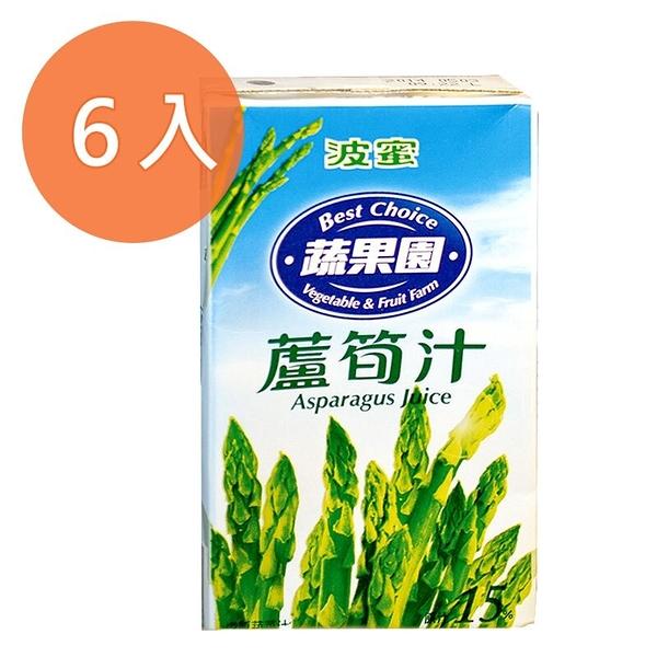 波蜜 蔬果園 蘆筍汁飲料 250ml (6入)/組 【康鄰超市】