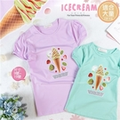 (大童款-女)美味冰淇淋棉質短袖上衣-2...