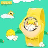 兒童玩具手錶嬰兒小歲幼兒園寶寶男孩女孩卡通可愛捲尺拍拍電子錶  享購