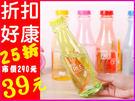 送吊繩 韓國摔不破的汽水瓶 隨身杯 水杯/水壺 透明太空杯/水杯/汽水瓶(550ml)
