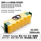 irobot電池 (電池全面優惠促銷中) 600 610 611 630 650 655 掃地機器人