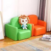 兒童沙發座椅懶人皮質可拆洗組合學習桌可愛寶寶單人迷你小沙發凳【帝一3C旗艦】YTL